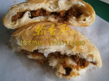 http://www.maiduoxianbing.com.cn/jiameng/149.html